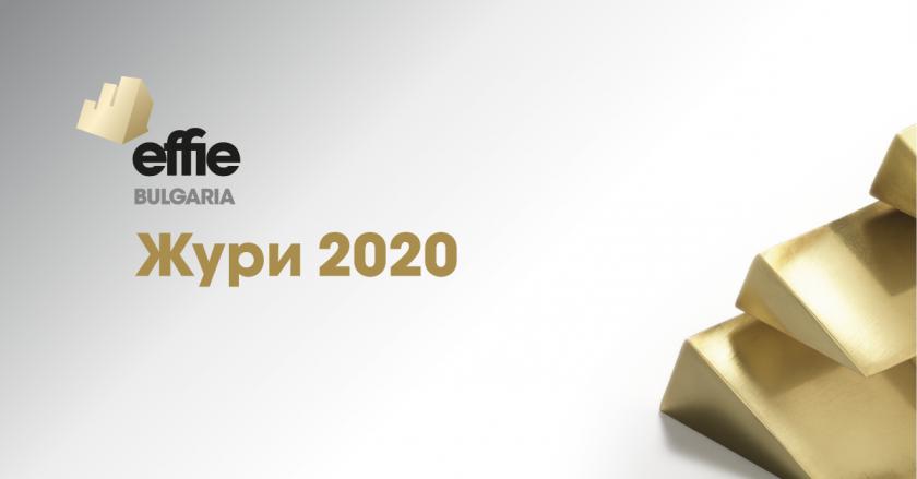 Кой ще определи най-ефективните кампании в България за 2020г.