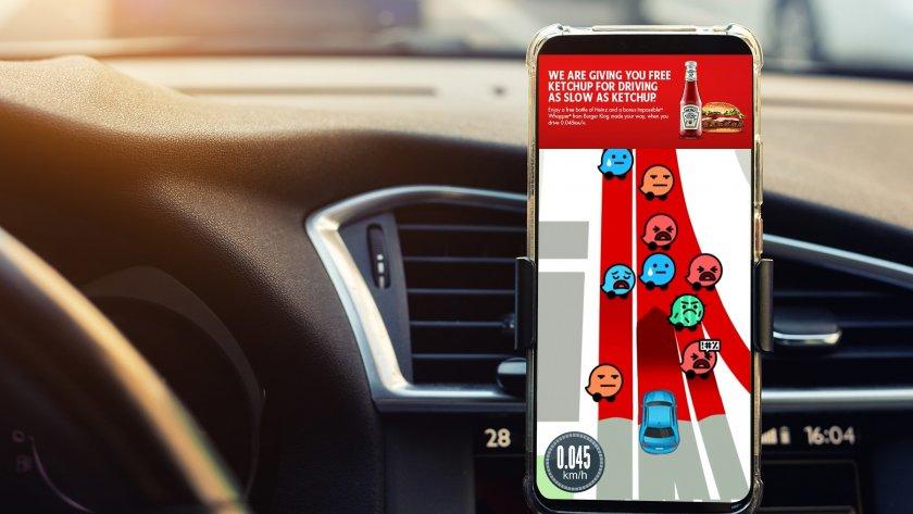 Heinz, Burger King и Waze възнаграждават потребителите които се движат със скоростта на кетчуп