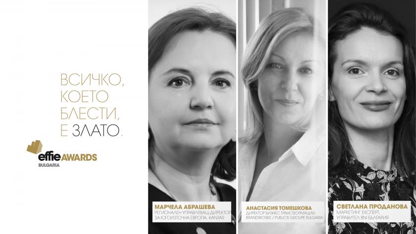 Впечатленията на журито на Effie България 2020 след първия кръг на оценяване на заявките