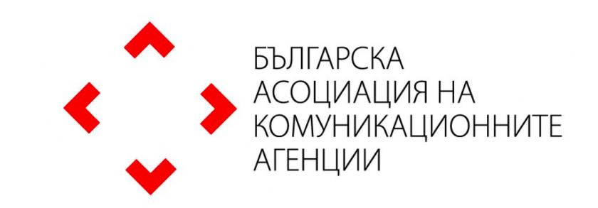 Техническа комисия към БАКА ще осъществява мониторинг и анализ на данните за телевизионна аудитория