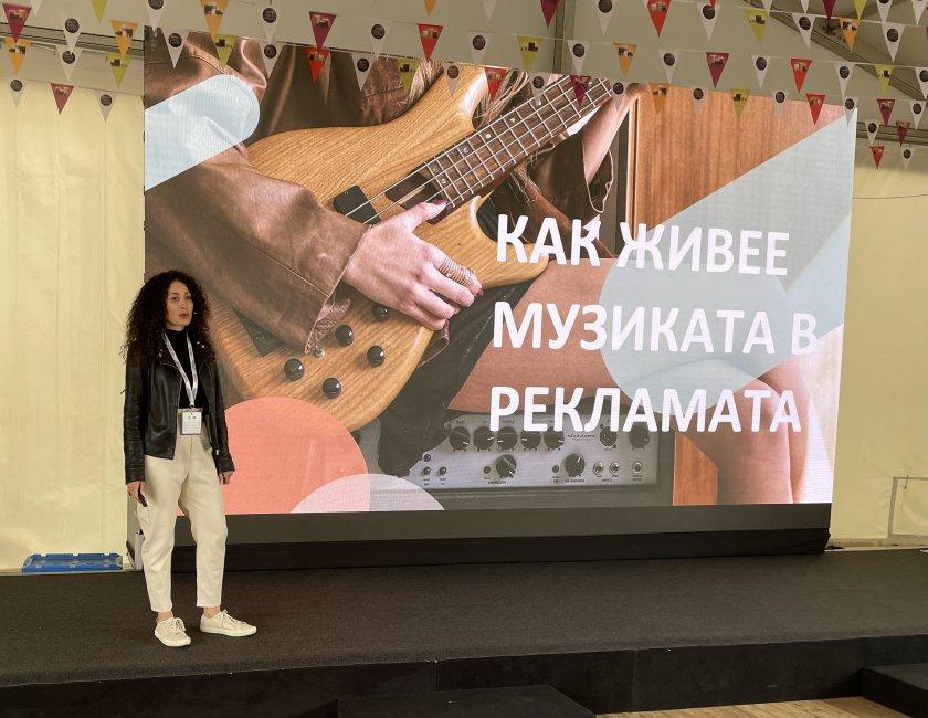 """Станислава Армутлиева на ФАРА 2021: """"Как живее музиката в рекламата"""""""
