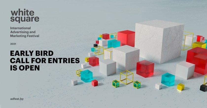 Фестивалът White Square вече приема участници за изданието си през 2021