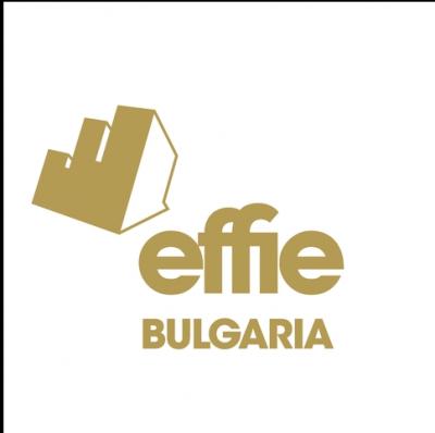 Стартира приемането на заявките за EFFIE AWARDS® БЪЛГАРИЯ 2021