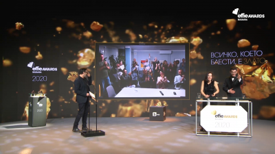 Победителите в Effie® България 2020