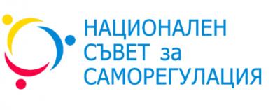 Националният Съвет за Саморегулация представи нова редакция на Етичния Кодекс