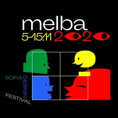 Българският фестивал за дизайн MELBA в нов, хибриден формат