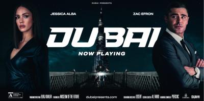 """Дубай представя: """"Петзвездна мисия"""" с участието на Джесика Алба и Зак Ефрон"""