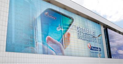 Ogilvy Sofia е новата творческа агенция на Пощенска банка