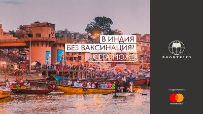 """Вижте """"Лети с книга"""" - първата българска кампания с награда от Cannes Lions International Festival of Creativity"""