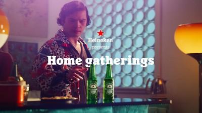 Heineken и домашните партита в новото нормално