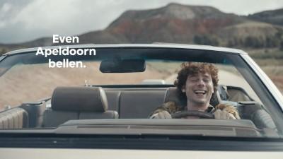 """""""Свобода"""" – новата реклама на холандската застрахователна компания Centraal Beheer"""